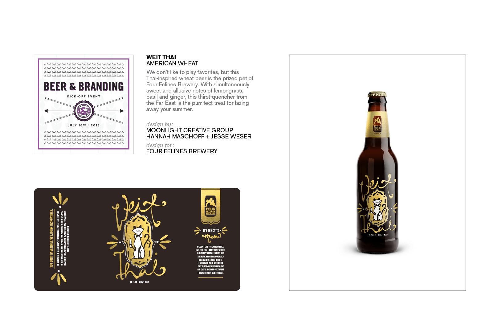 Weit Thai Blog-Beer packaging4